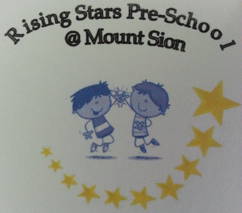 PreSchool Logo June 14